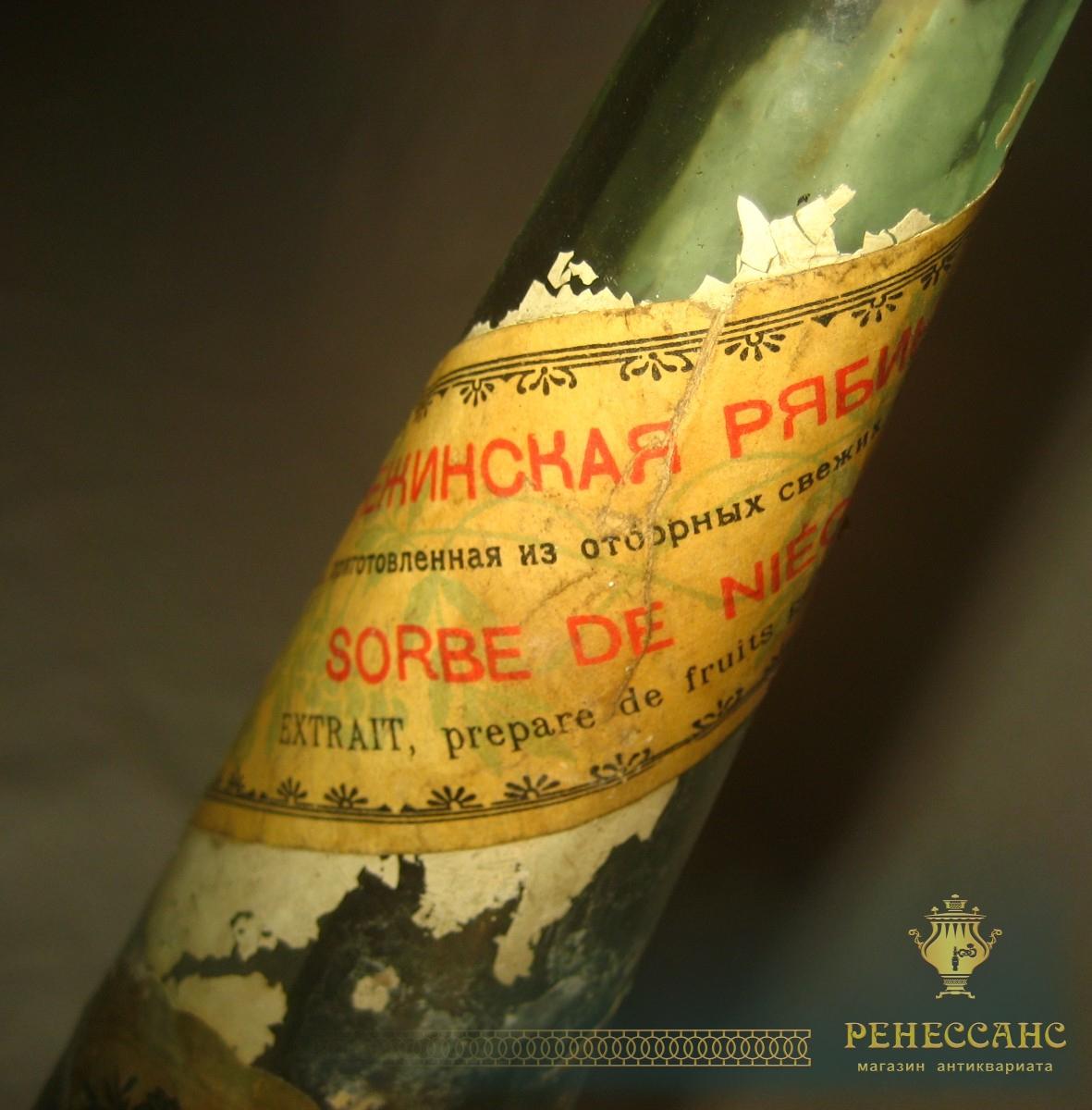 Бутылка старинная «Настойка Нежинская рябина» Россия 1920-е годы №232