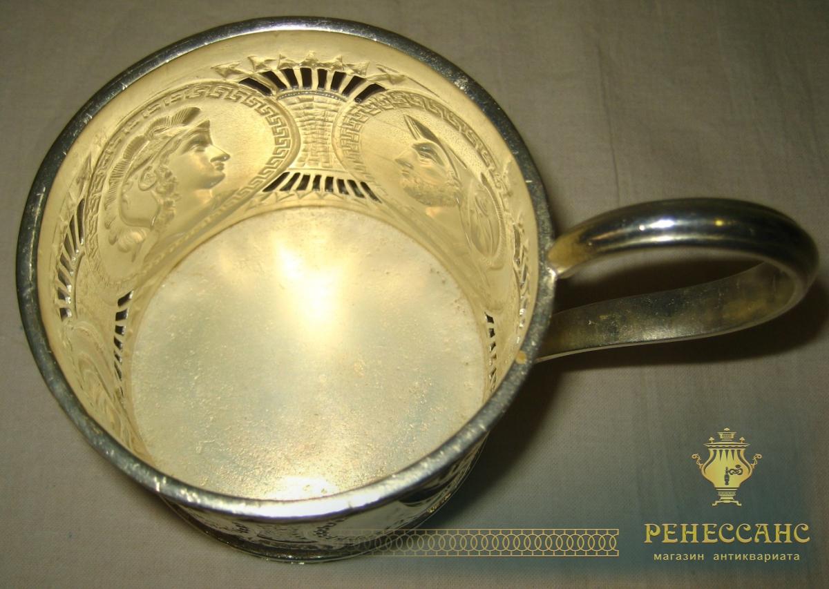 Подстаканник редкий со стаканом «Герои», серебрение, Br. Buch Варшава 19 век №208