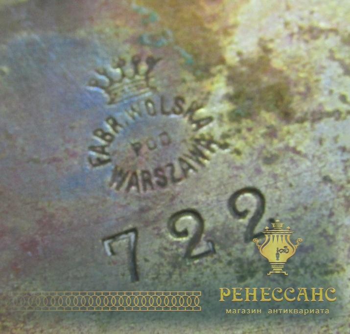 Подстаканник старинный, модерн, «Fabr. Wolska» Варшава 19 век №4764