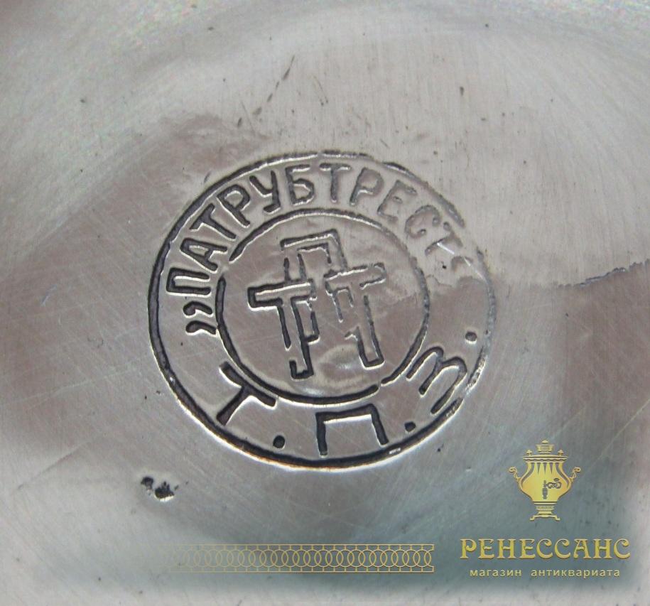 Полоскательница под самовар «ТПЗ» №4789