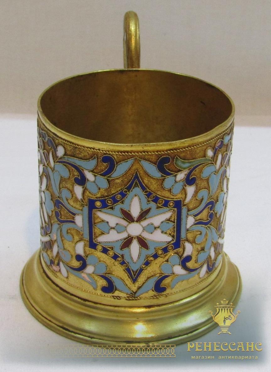Подстаканник старинный, эмаль, редкая расцветка, «Ленэмальер» №4692