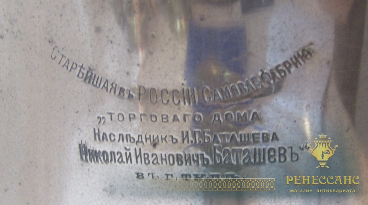 Самовар на дровах «банка» 5 литров «Н.И. Баташев» №1087