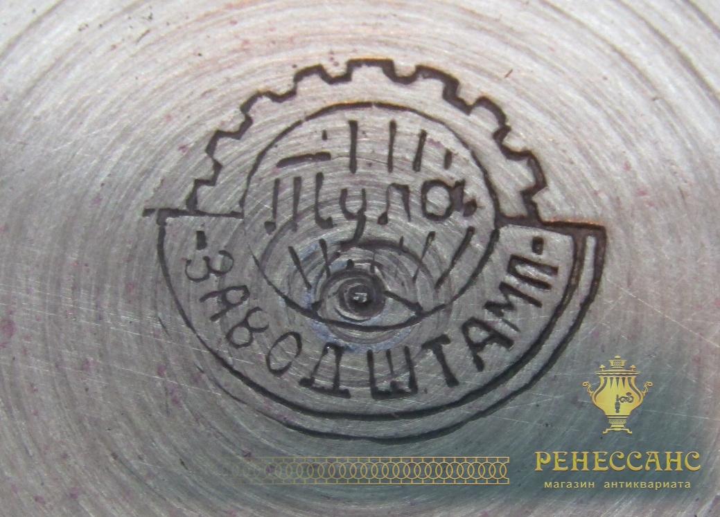 Полоскательница, капельник старинный «ШТАМП» СССР №4996