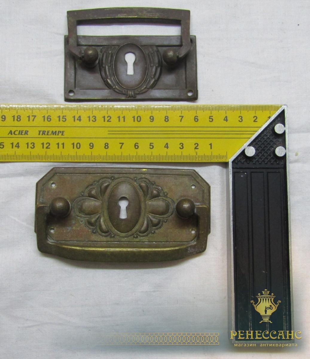 Ручки мебельные, на комод, старинные №5014