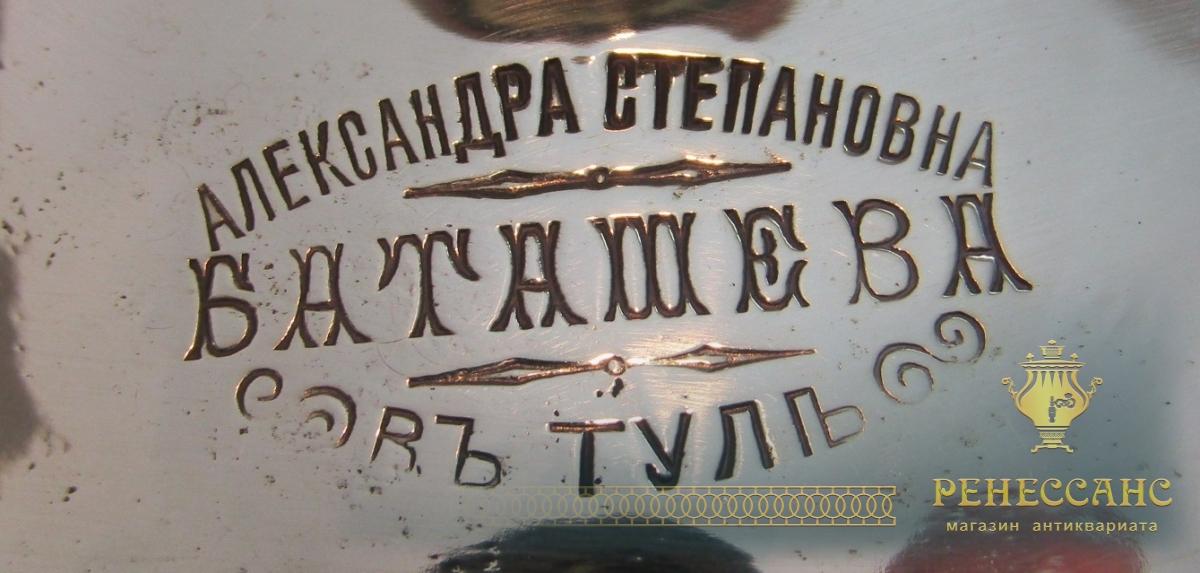 Самовар угольный «банка», на 9,5 л, «Баташева» №1163