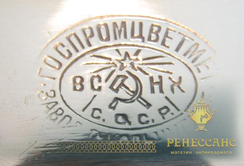 Самовар угольный «банка», на 5 л, «ВСНХ» «Т.К.» №1164