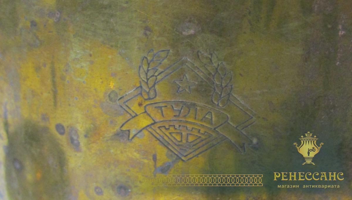 Самовар угольный «банка» на 5 л «ЗШВ» СССР №1191