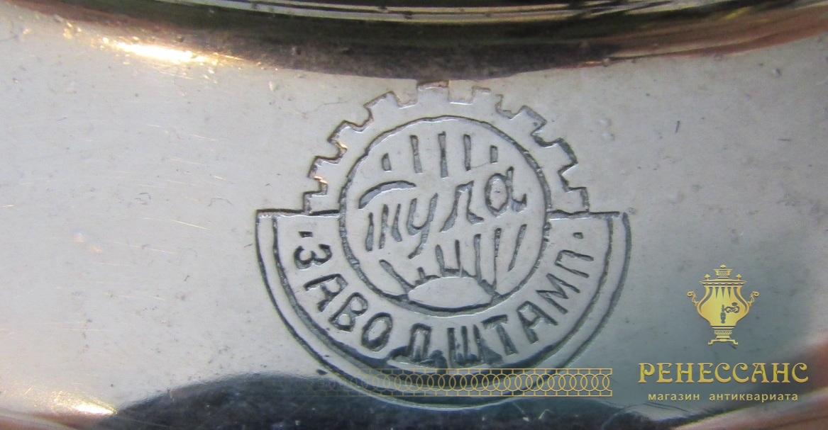 Самовар угольный «рюмка», на 4,5 л, «Тула» СССР №1229
