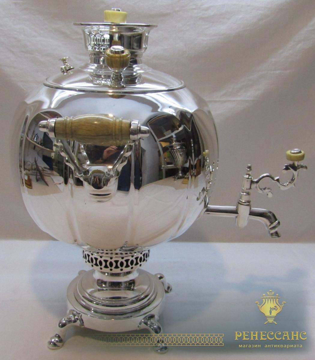 Самовар старинный угольный «арбуз», серебрение, «Н.А. Воронцов» 19 век №1235