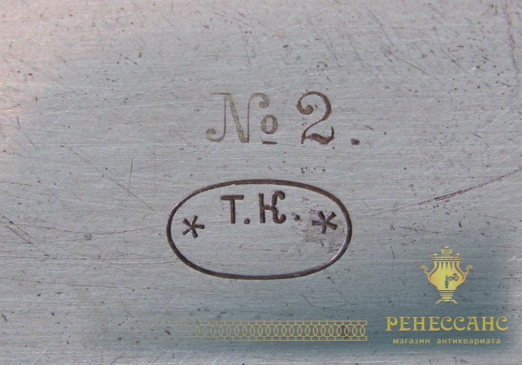 Поднос старинный прямоугольный «Т.К. №2» №6460