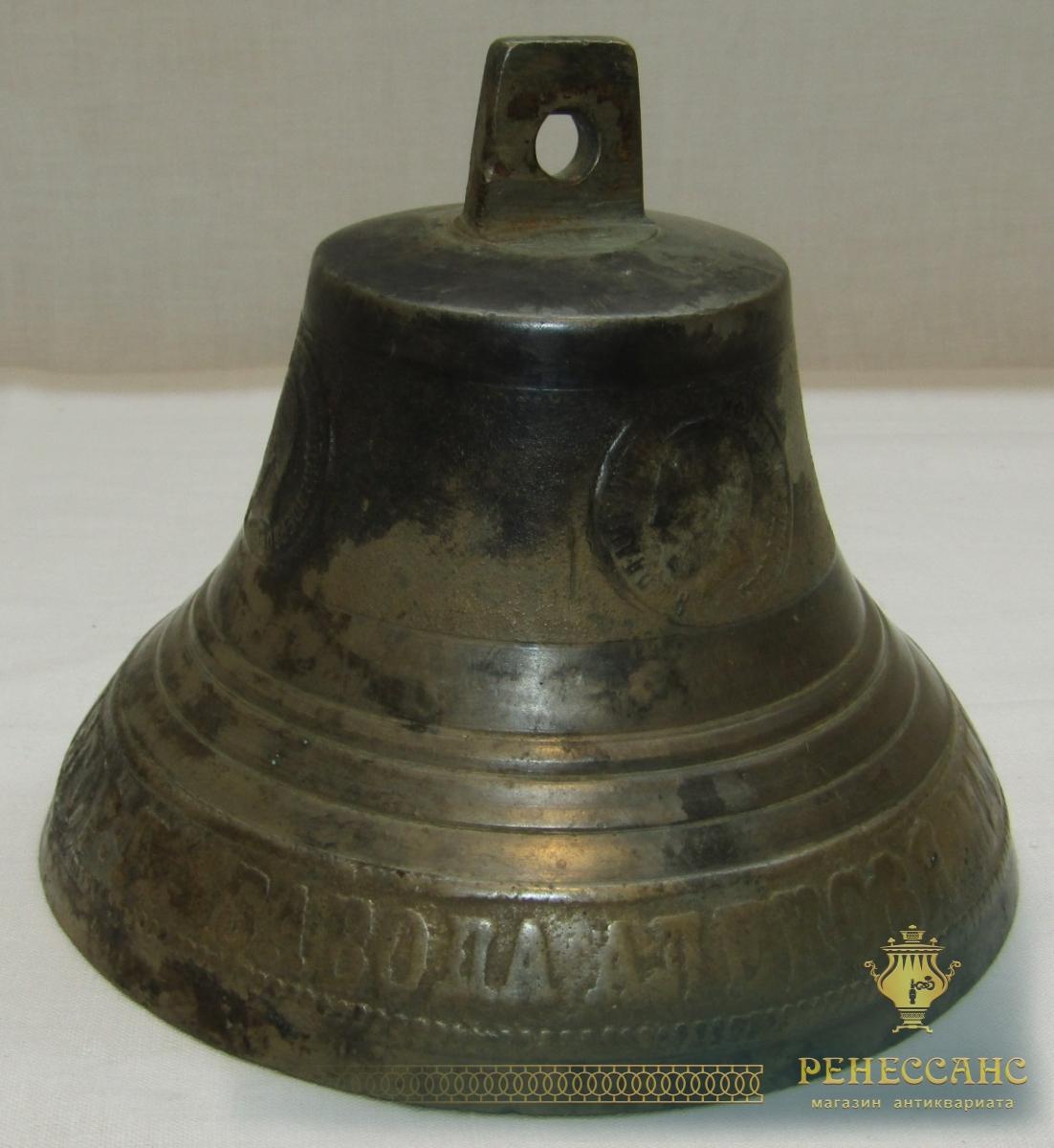 Колокольчик старинный, колокол поддужный «Трошин Пурех» 19 век №6271