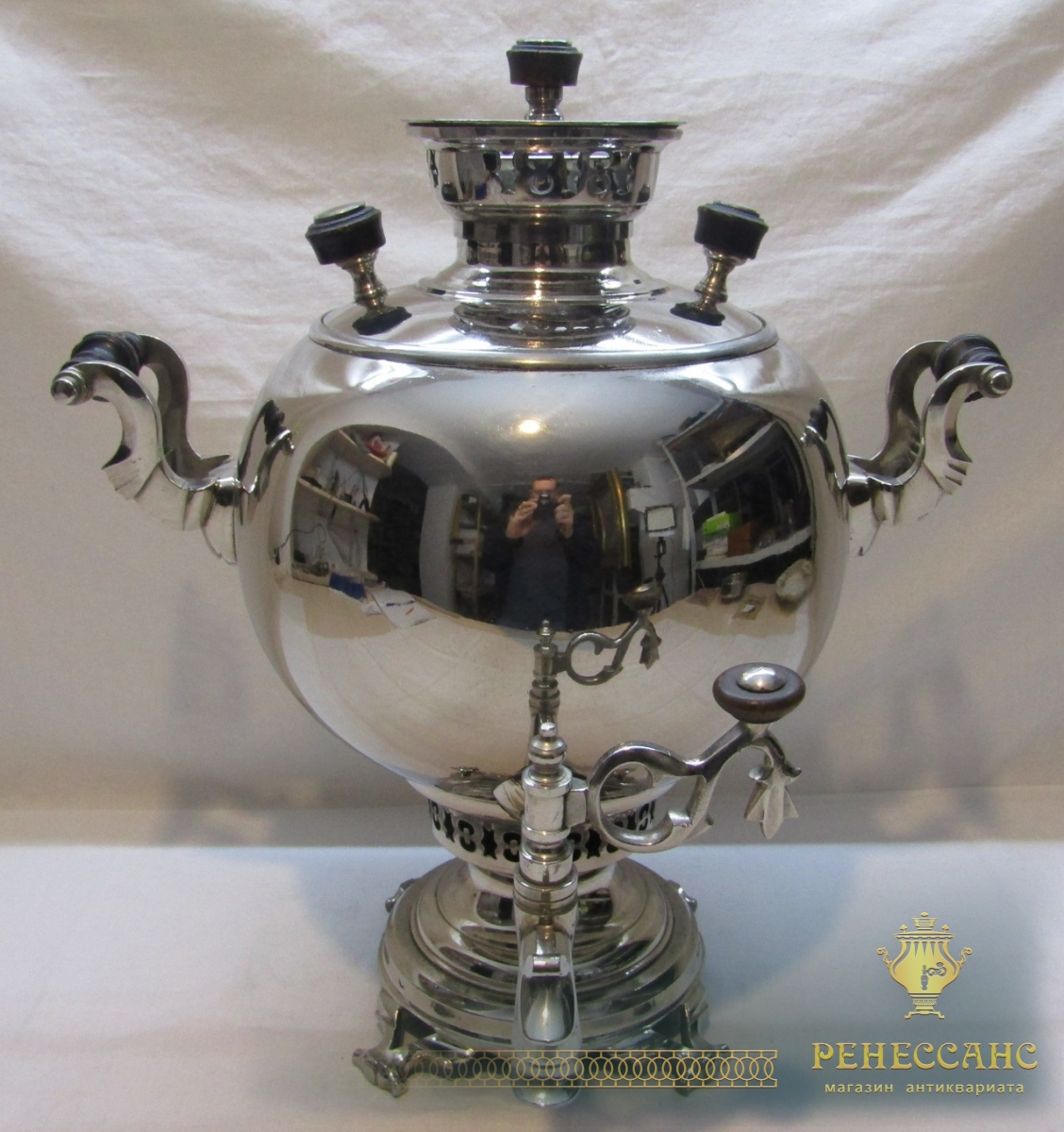 Самовар старинный на дровах «шар», на 5 л, «Бр. Воронцовых» 19 век №1266