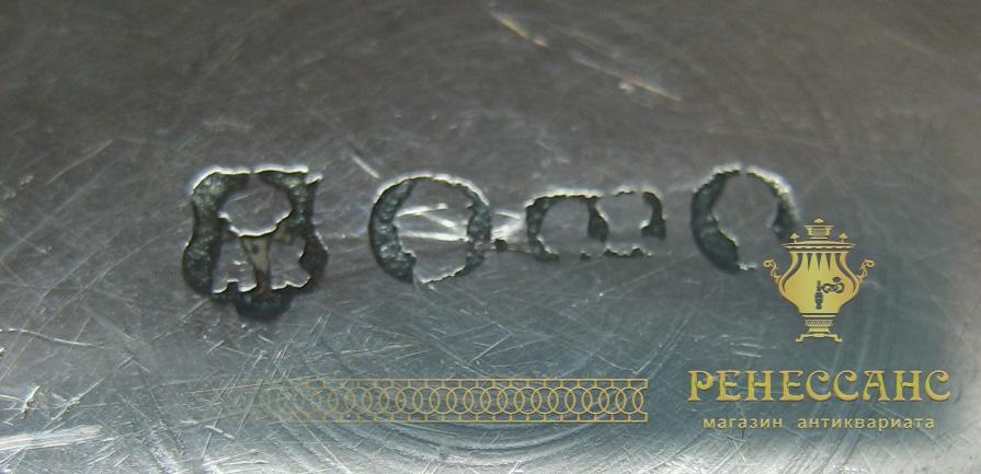 Конфетница, вазочка, серебрение, А. Кач Россия 19 век №1364