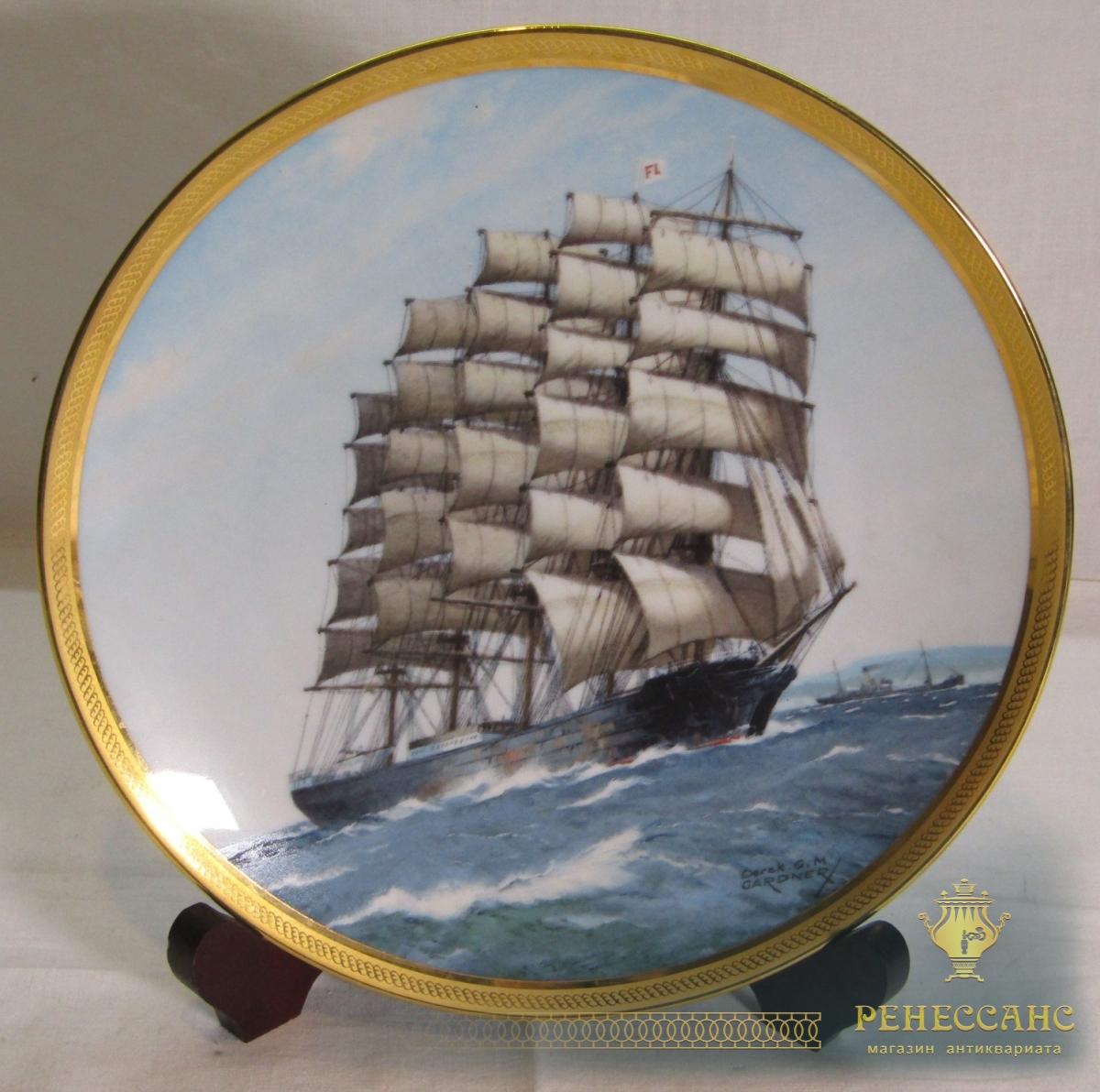 Панно настенное на подставке, тарелка «Корабль, парусник» коллекционная Derek Gardner 1986 год №6756