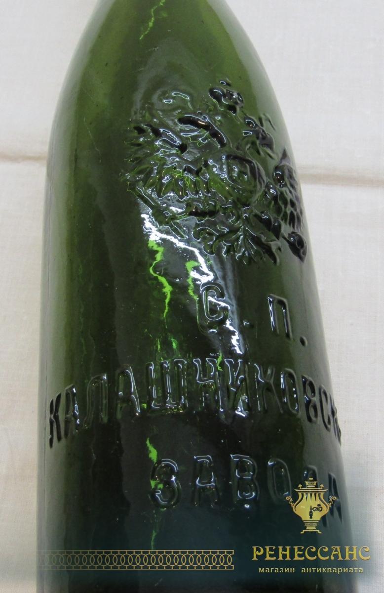 Бутылка пивная зеленая старинная «Калашниковский з-д» 19 век №6280