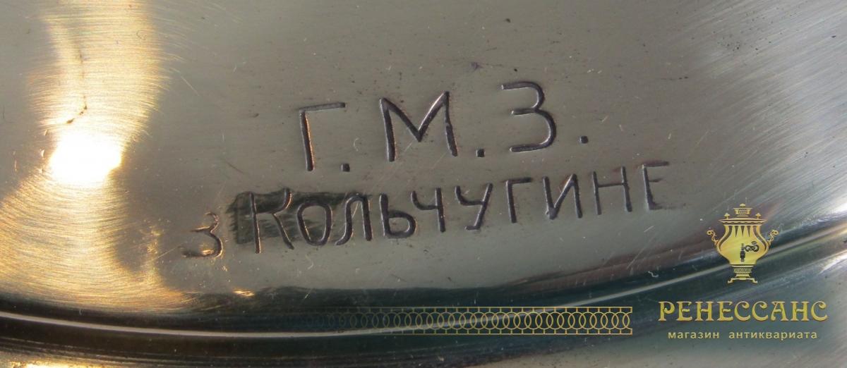 Самовар старинный угольный «банка» на 7 л «ГМЗ в Кольчугине» №1350