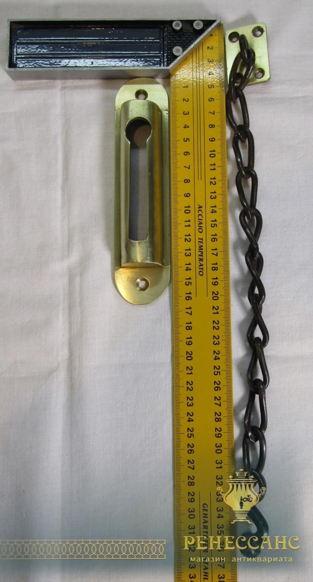 Цепочка, щеколда старинная из латуни №7224