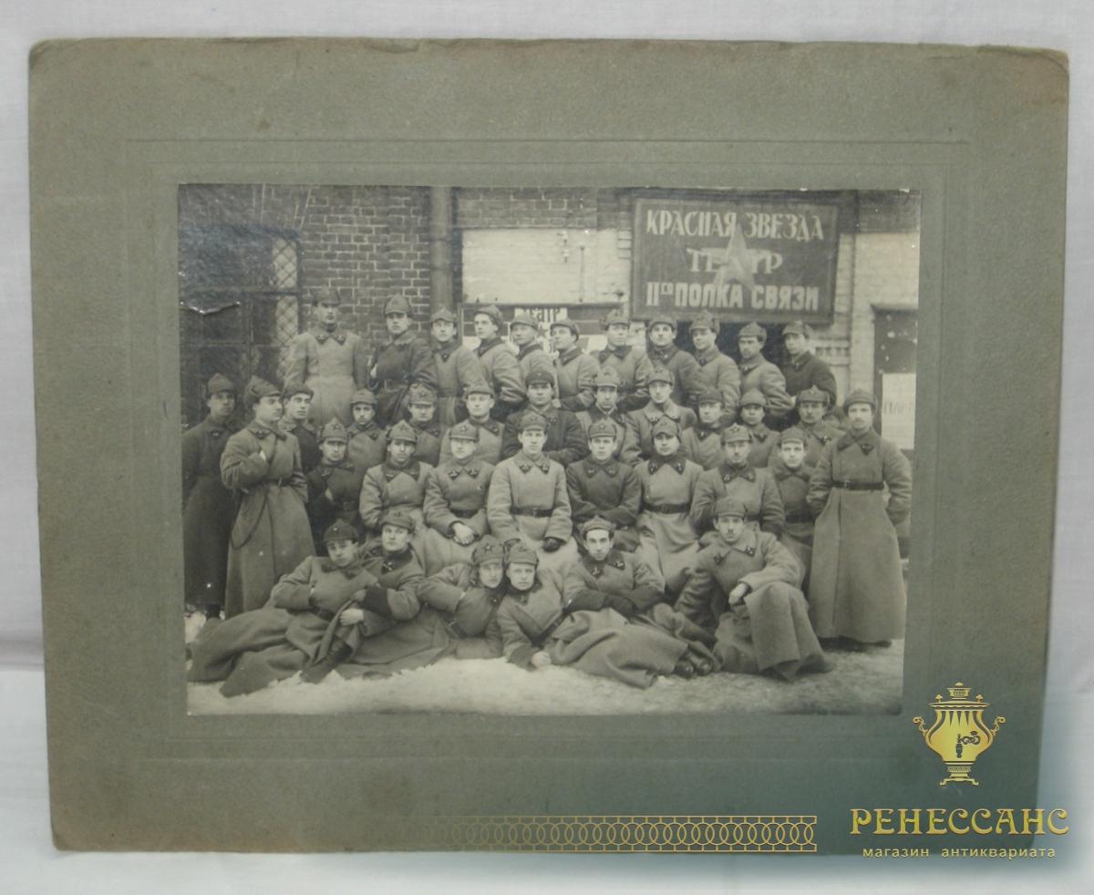 Фотография военная, большая 1927 год №1296