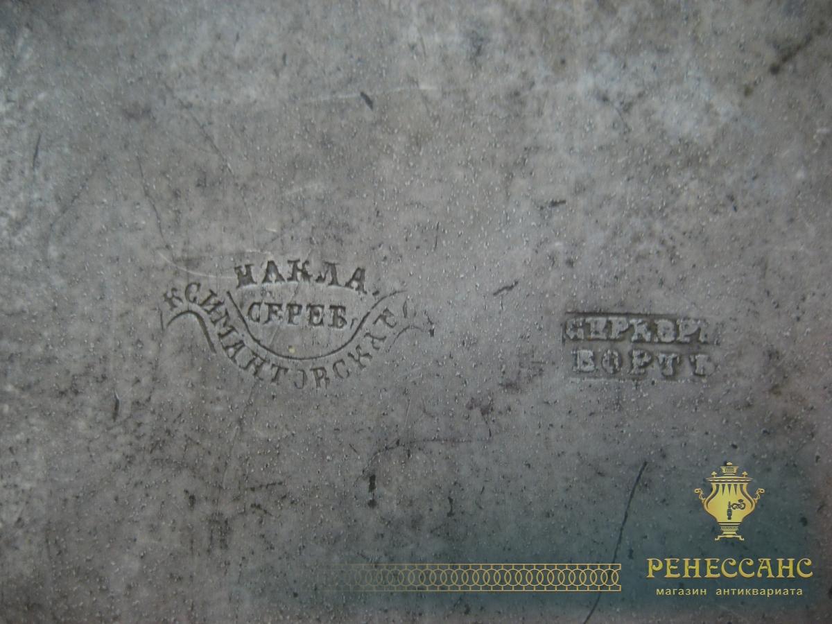 Кувшин из меди, серебрение, «Ксимантовский» Россия 19 век №1432