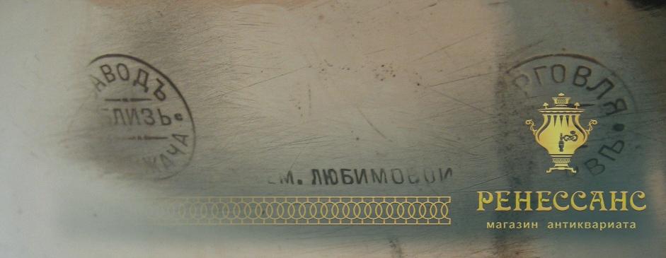Самовар «ваза» гладкая на 6 литров, Аленчиков и Зимин №491