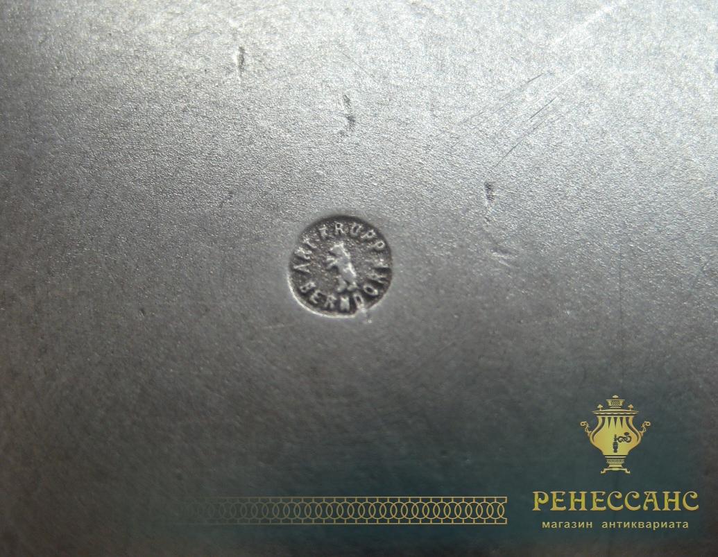 Поднос с полоскательницей, серебрение, «Art. Krupp» Австрия, конец 19 начало 20 века №1603