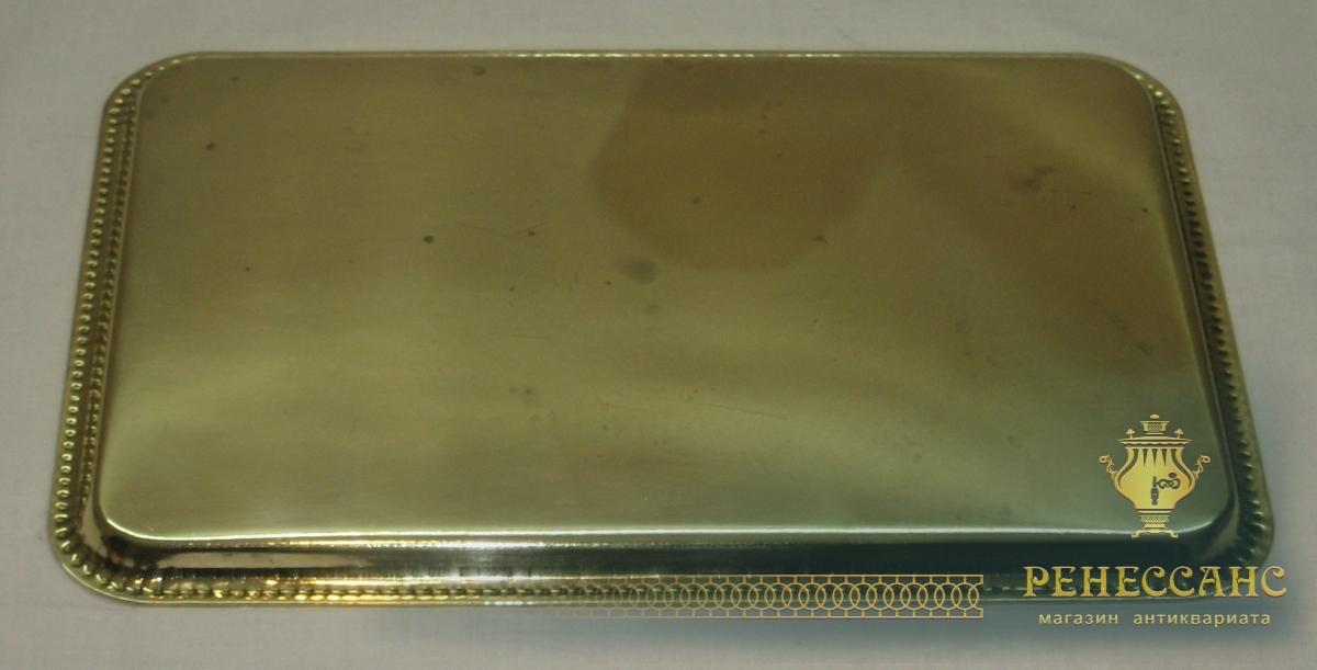 Поднос прямоугольный, выполнен из латуни №1589