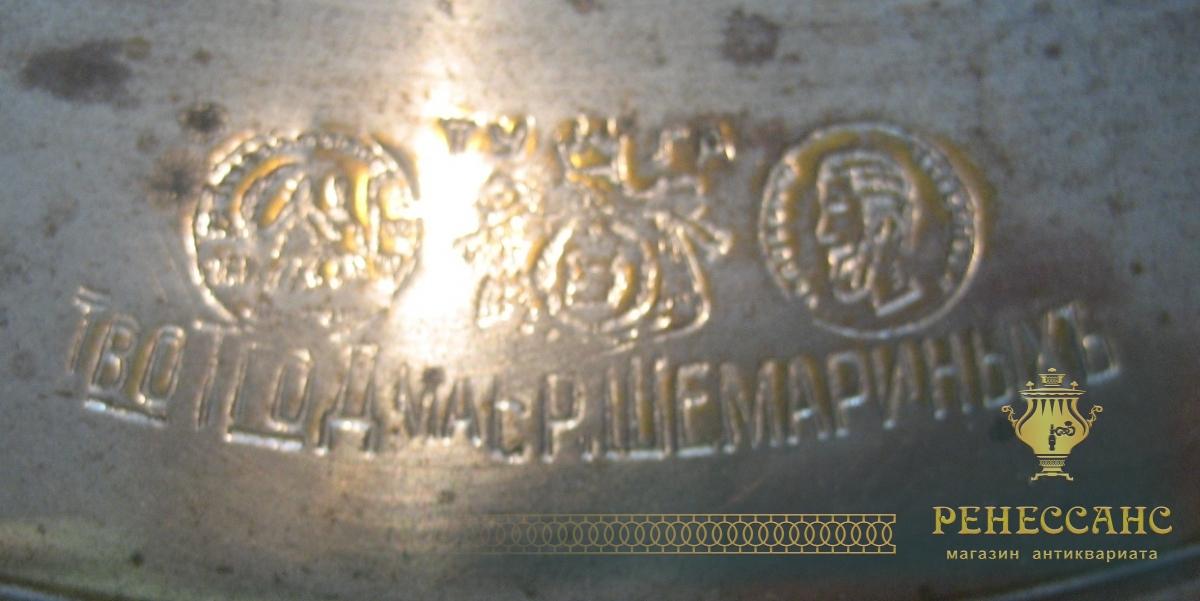 Самовар угольный тульский «груша», в никеле, на 9 литров, «Бр. Шемариныхъ» №531