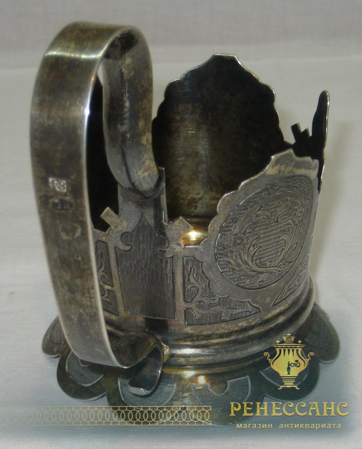 Подстаканник серебряный, 84 проба, «Овчинников» 1867 год №1853