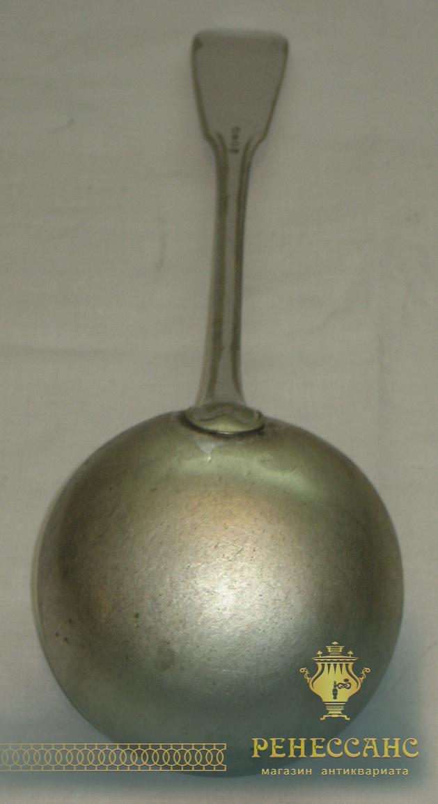 Половник старинный, серебрение, «А. Кач» 19 век №1890