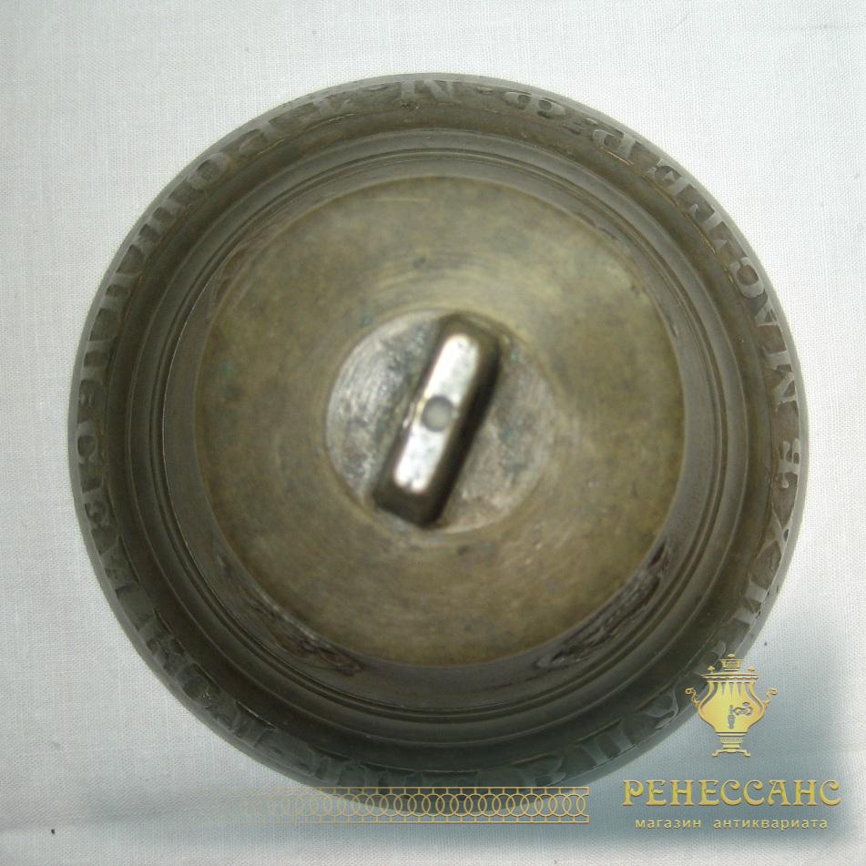 Колокольчик поддужный, «Ф.М.Трошин в Пурихе» №1615