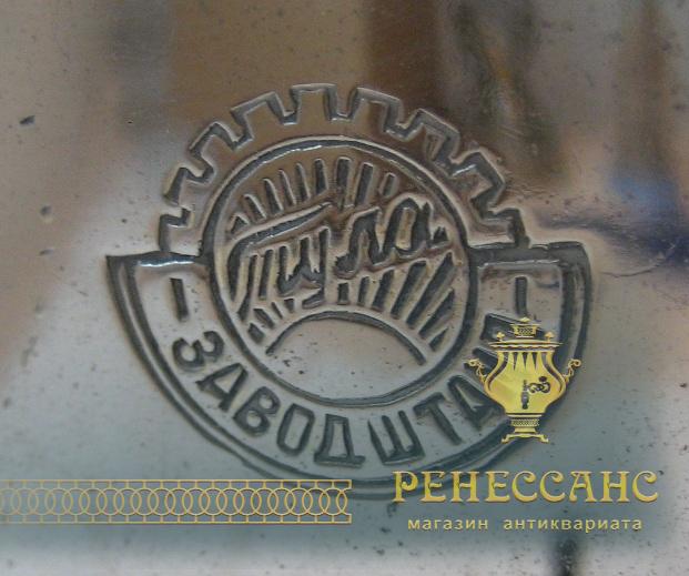 Самовар угольный «банка», на 5 литров, никелировка, завод «ШТАМП» СССР №591