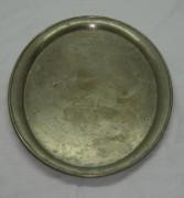 Поднос овальный мельхиоровый №1249