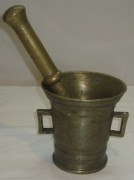 Ступа старинная с пестиком, бронза, 19 век №2008