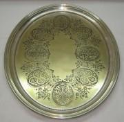 Поднос старинный, серебрение, «А. Кач» 19 век №2058