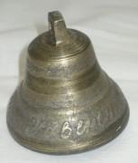 Колокол, колокольчик дверной, с пословицей №2268