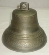 Колокол старинный, колокольчик поддужный, «Митрофанов 1858 год» №2306