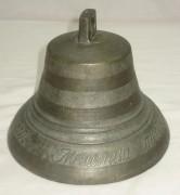 Колокол поддужный, колокольчик старинный, «Мчитца тройка удалая ...» №2308