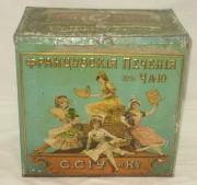 Банка жестяная, коробка старинная, «Французские печенья», большая №2376