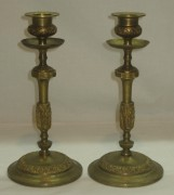 Подсвечники старинные парные, бронза, 19 век №2620