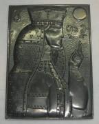 Барельеф «Тамар», картина, латунь, 1971 год №2622