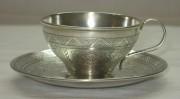 Кофейная пара, серебро 84 пробы, Россия 1869 год №2691
