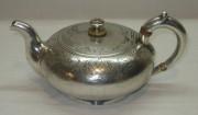 Чайник заварочный серебряный, серебро 84 пробы, Россия 19 век №2780