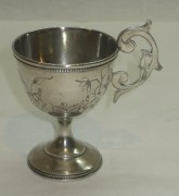Чарка старинная, серебро 84 пр, модерн, Россия 19 век №2860