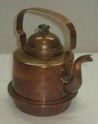 Чайник на 1 литр, медный, Швеция 20 век №2879