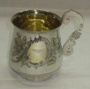 Чарка серебряная, позолота, «Сазиков» 19 век №2893