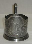 Подстаканник советский, серебрение №2988