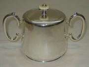 Сахарница старинная, серебрение, 19-20 век №3027