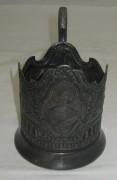 Подстаканник «Миру - мир!», серебрение ,«Кольчугинский з-д» №3050