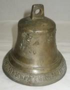 Колокол поддужный, колокольчик старинный, «Братья Поповы 1848 год» №3058