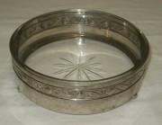 Конфетница старинная, стекло, 19-20 век №3076